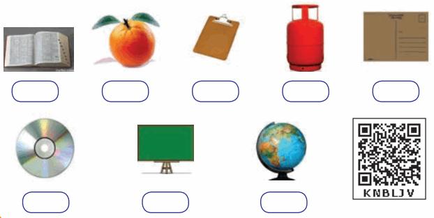 Samacheer Kalvi 4th Maths Guide Term 1 Chapter 1 வடிவியல் InText Questions 28.2