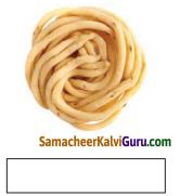 Samacheer Kalvi 4th Maths Guide Term 3 Chapter 1 வடிவியல் Ex 1.1 1