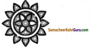 Samacheer Kalvi 4th Maths Guide Term 3 Chapter 1 வடிவியல் Ex 1.1 11