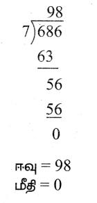 Samacheer Kalvi 4th Maths Guide Term 3 Chapter 2 எண்கள் Ex 2.1 2