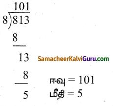 Samacheer Kalvi 4th Maths Guide Term 3 Chapter 2 எண்கள் Ex 2.1 4