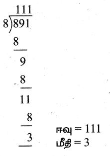 Samacheer Kalvi 4th Maths Guide Term 3 Chapter 2 எண்கள் Ex 2.1 5
