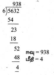 Samacheer Kalvi 4th Maths Guide Term 3 Chapter 2 எண்கள் Ex 2.2 1