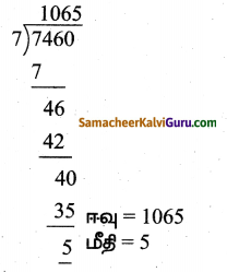 Samacheer Kalvi 4th Maths Guide Term 3 Chapter 2 எண்கள் Ex 2.2 2