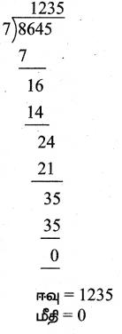 Samacheer Kalvi 4th Maths Guide Term 3 Chapter 2 எண்கள் Ex 2.2 5