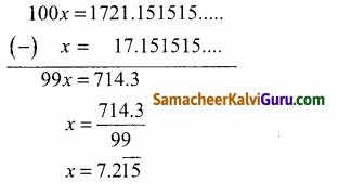 Samacheer Kalvi 9th Maths Guide Chapter 2 மெய்யெண்கள் Ex 2.2 20