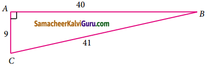 Samacheer Kalvi 9th Maths Guide Chapter 6 முக்கோணவியல் Ex 6.1 1