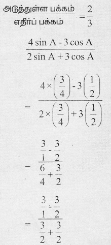 Samacheer Kalvi 9th Maths Guide Chapter 6 முக்கோணவியல் Ex 6.1 12