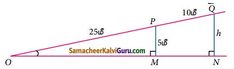 Samacheer Kalvi 9th Maths Guide Chapter 6 முக்கோணவியல் Ex 6.1 16