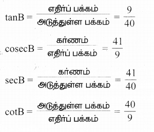 Samacheer Kalvi 9th Maths Guide Chapter 6 முக்கோணவியல் Ex 6.1 3