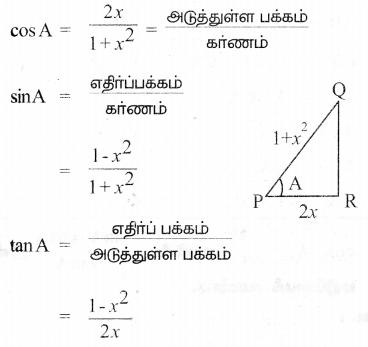 Samacheer Kalvi 9th Maths Guide Chapter 6 முக்கோணவியல் Ex 6.1 9