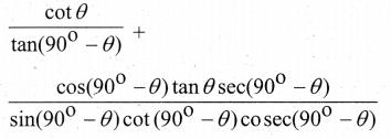 Samacheer Kalvi 9th Maths Guide Chapter 6 முக்கோணவியல் Ex 6.3 1