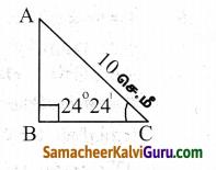 Samacheer Kalvi 9th Maths Guide Chapter 6 முக்கோணவியல் Ex 6.4 1