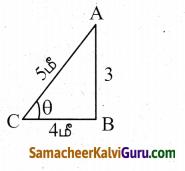 Samacheer Kalvi 9th Maths Guide Chapter 6 முக்கோணவியல் Ex 6.4 2