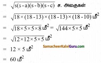 Samacheer Kalvi 9th Maths Guide Chapter 7 அளவியல் Ex 7.1 1
