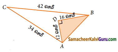 Samacheer Kalvi 9th Maths Guide Chapter 7 அளவியல் Ex 7.1 2