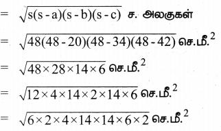 Samacheer Kalvi 9th Maths Guide Chapter 7 அளவியல் Ex 7.1 3