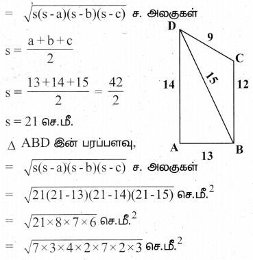 Samacheer Kalvi 9th Maths Guide Chapter 7 அளவியல் Ex 7.1 4