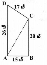 Samacheer Kalvi 9th Maths Guide Chapter 7 அளவியல் Ex 7.1 6