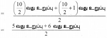 Samacheer Kalvi 9th Maths Guide Chapter 8 புள்ளியியல் Ex 8.3 1