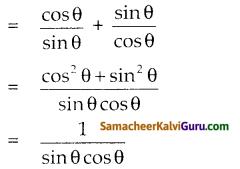 Samacheer Kalvi 10th Maths Guide Chapter 6 முக்கோணவியல் Ex 6.1 1