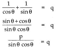 Samacheer Kalvi 10th Maths Guide Chapter 6 முக்கோணவியல் Ex 6.1 13