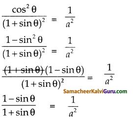 Samacheer Kalvi 10th Maths Guide Chapter 6 முக்கோணவியல் Ex 6.1 14