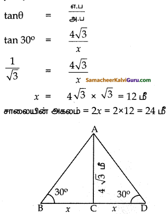 Samacheer Kalvi 10th Maths Guide Chapter 6 முக்கோணவியல் Ex 6.2 2
