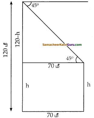 Samacheer Kalvi 10th Maths Guide Chapter 6 முக்கோணவியல் Ex 6.3 3