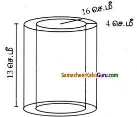 Samacheer Kalvi 10th Maths Guide Chapter 7 அளவியல் Ex 7.1 1