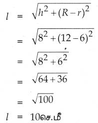 Samacheer Kalvi 10th Maths Guide Chapter 7 அளவியல் Ex 7.1 11