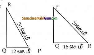 Samacheer Kalvi 10th Maths Guide Chapter 7 அளவியல் Ex 7.1 2