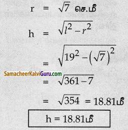 Samacheer Kalvi 10th Maths Guide Chapter 7 அளவியல் Ex 7.1 4