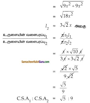 Samacheer Kalvi 10th Maths Guide Chapter 7 அளவியல் Ex 7.1 7