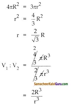 Samacheer Kalvi 10th Maths Guide Chapter 7 அளவியல் Ex 7.2 9