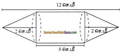 Samacheer Kalvi 10th Maths Guide Chapter 7 அளவியல் Ex 7.3 3