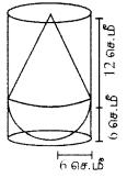 Samacheer Kalvi 10th Maths Guide Chapter 7 அளவியல் Ex 7.3 7