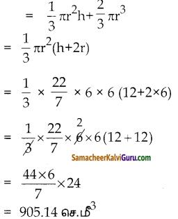 Samacheer Kalvi 10th Maths Guide Chapter 7 அளவியல் Ex 7.3 8