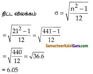 Samacheer Kalvi 10th Maths Guide Chapter 8 புள்ளியியலும் நிகழ்தகவும் Ex 8 (15)