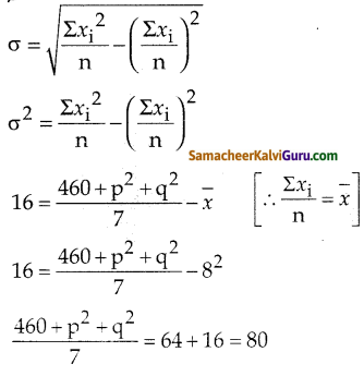 Samacheer Kalvi 10th Maths Guide Chapter 8 புள்ளியியலும் நிகழ்தகவும் Ex 8 (8)