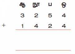 Samacheer Kalvi 4th Maths Guide Term 1 Chapter 2 எண்கள் Ex 2.3 3