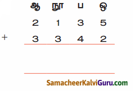 Samacheer Kalvi 4th Maths Guide Term 1 Chapter 2 எண்கள் Ex 2.3 5