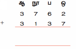 Samacheer Kalvi 4th Maths Guide Term 1 Chapter 2 எண்கள் Ex 2.3 7