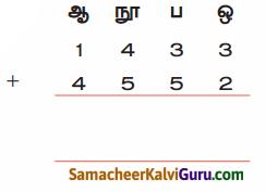 Samacheer Kalvi 4th Maths Guide Term 1 Chapter 2 எண்கள் Ex 2.3 9