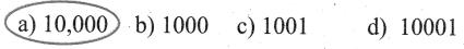 Samacheer Kalvi 4th Maths Guide Term 1 Chapter 2 எண்கள் Ex 2.3a 10