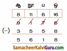 Samacheer Kalvi 4th Maths Guide Term 1 Chapter 2 எண்கள் Intext Questions 50