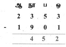 Samacheer Kalvi 4th Maths Guide Term 1 Chapter 2 எண்கள் Intext Questions 52