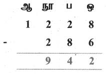 Samacheer Kalvi 4th Maths Guide Term 1 Chapter 2 எண்கள் Intext Questions 54