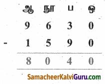 Samacheer Kalvi 4th Maths Guide Term 1 Chapter 2 எண்கள் Intext Questions 56