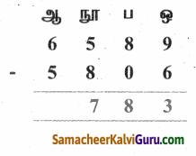 Samacheer Kalvi 4th Maths Guide Term 1 Chapter 2 எண்கள் Intext Questions 60